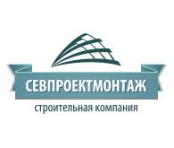 "ООО ""Севпроектмонтаж"""
