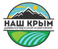 """ООО """"Наш Крым"""""""