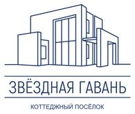 """КП """"Звездная гавань"""""""