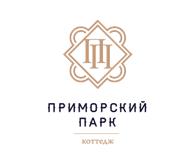 "Коттедж ""Приморский Парк"""