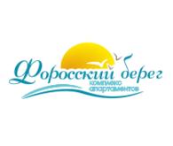 """Апарт-комплекс  """"Форосский берег"""""""