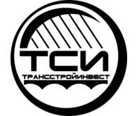 """ГК """"ТРАНССТРОЙИНВЕСТ"""""""